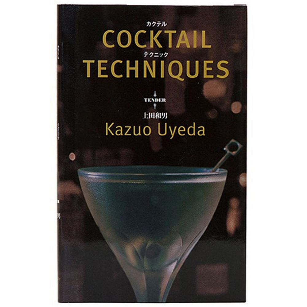 COCKTAIL TECHNIQUES KAZUO UYEDA